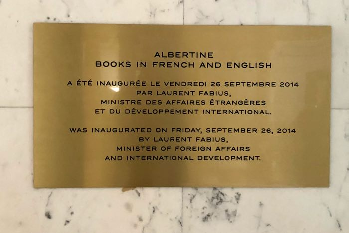 The plaque at the Albertine